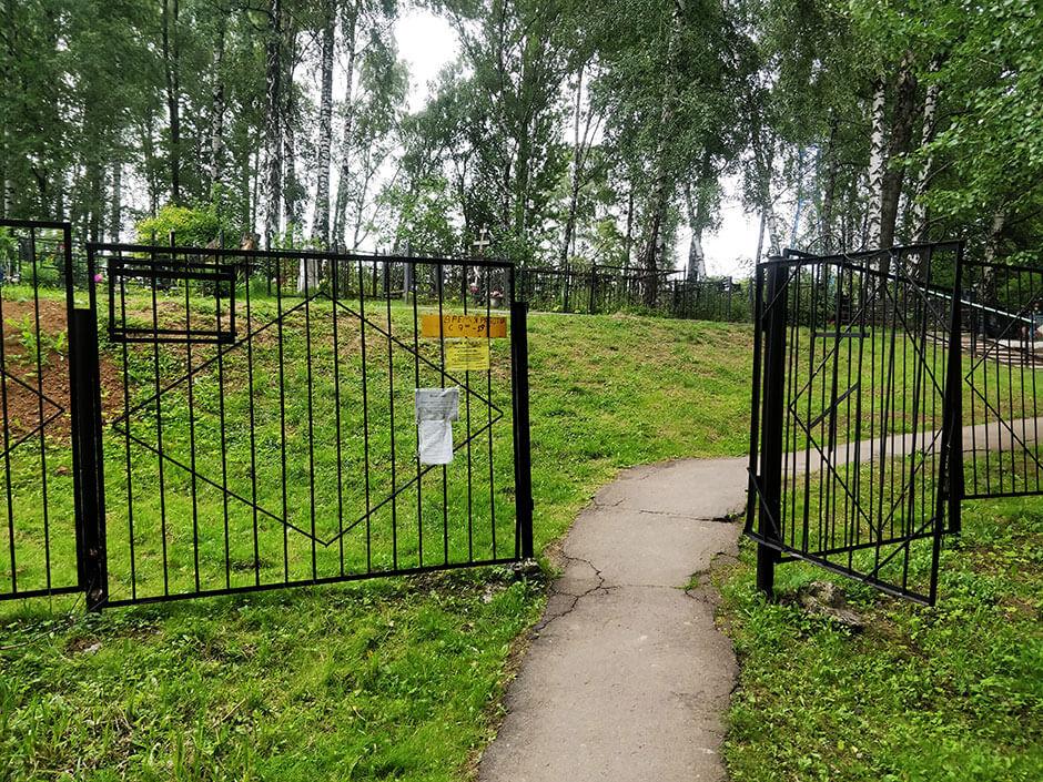 Алтуфьевское кладбище. Фото 1