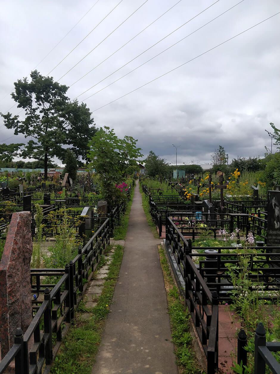Алтуфьевское кладбище. Фото 2