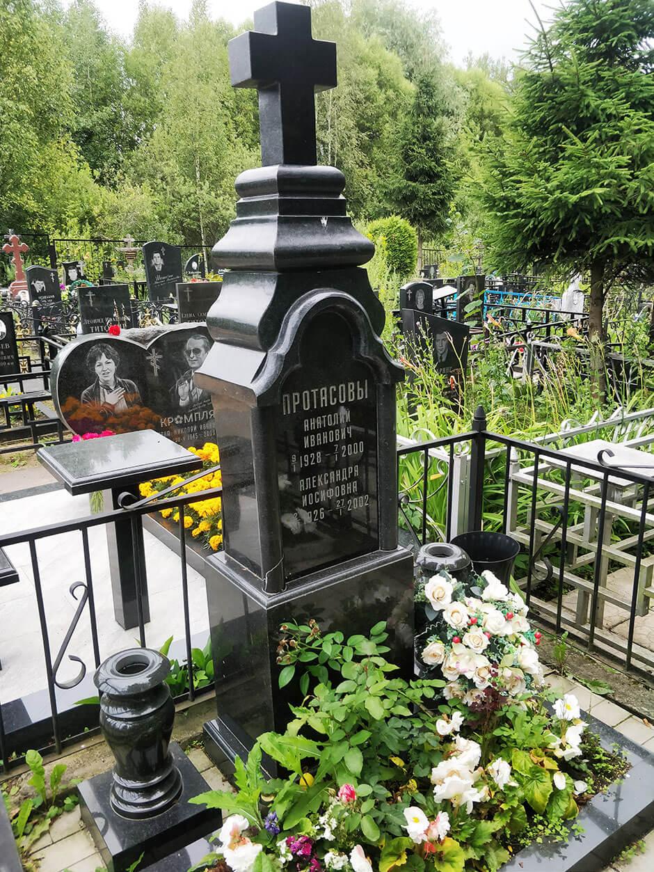 Алтуфьевское кладбище. Фото 5