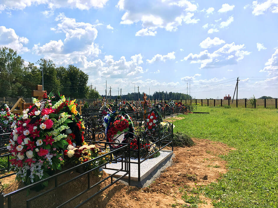 Аносинское кладбище. Фото 4