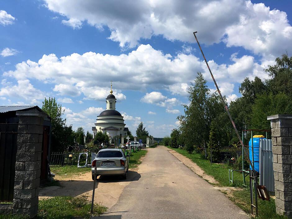 Аносинское кладбище. Фото 7