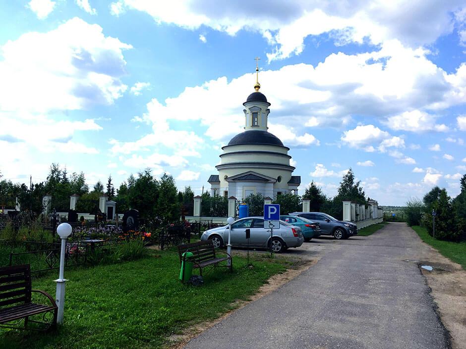 Аносинское кладбище. Фото 8