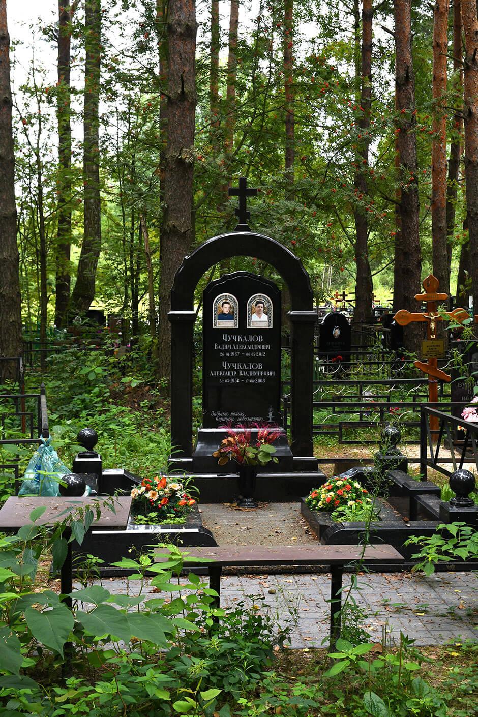 Кладбище Бочевинка. Фото 1