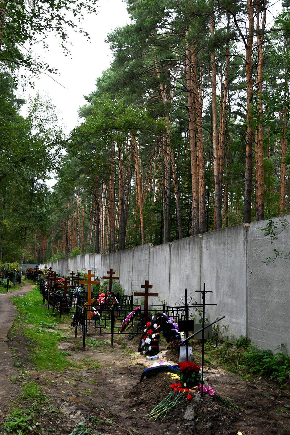 Кладбище Бочевинка. Фото 3