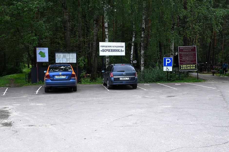 Кладбище Бочевинка. Фото 6