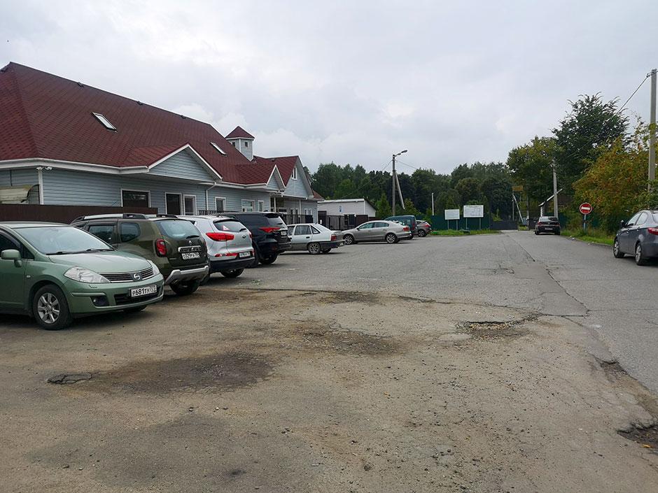 Бронницкое городское кладбище. Фото 4