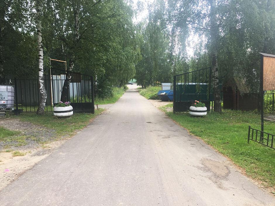 Ерёминское кладбище. Фото 2