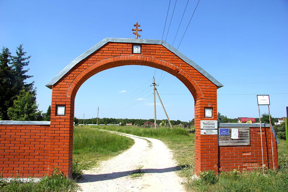 Гжельское кладбище. Фото 1