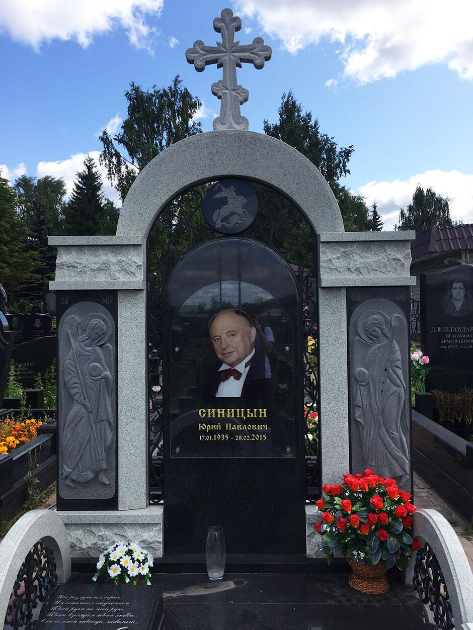 Хованское Северное кладбище. Фото 9