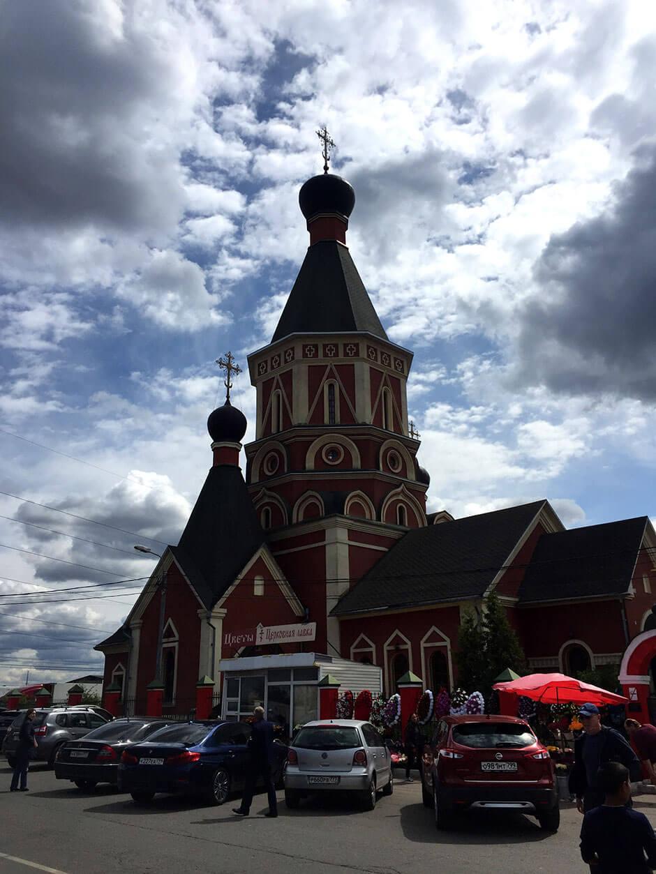 Хованское Центральное кладбище. Фото 3