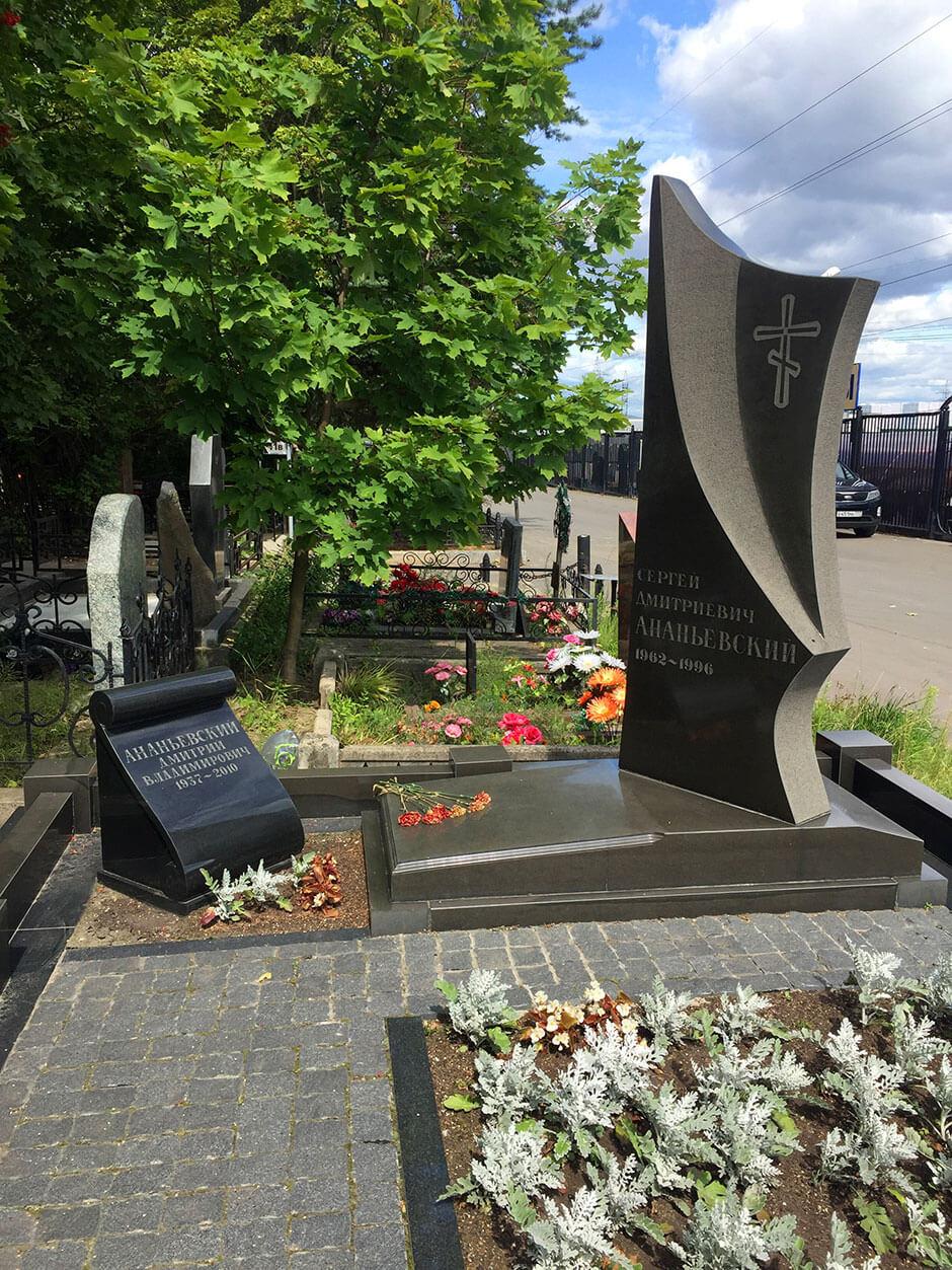 Хованское Центральное кладбище. Фото 9
