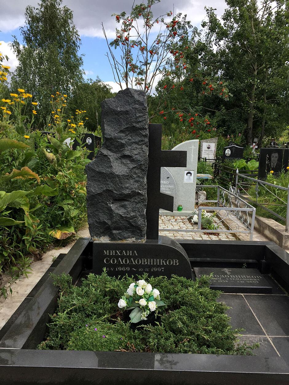 Хованское Западное кладбище. Фото 7
