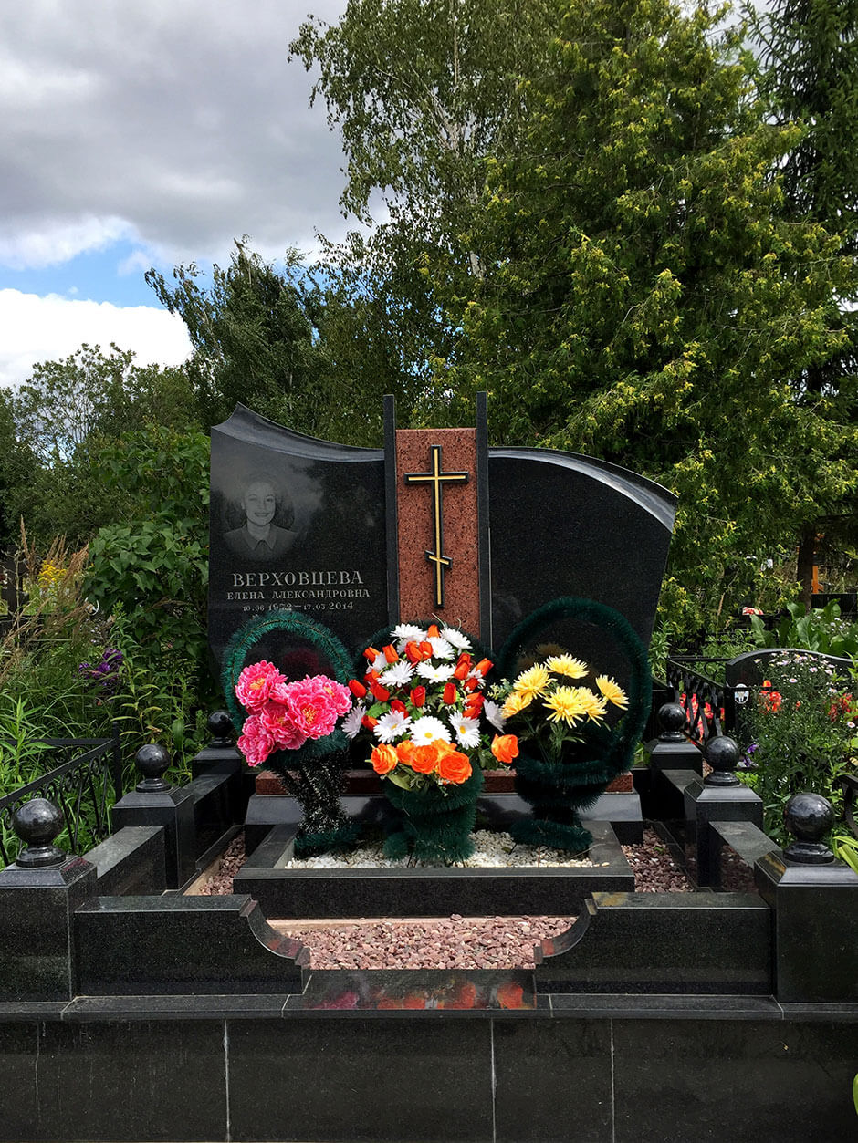 Хованское Западное кладбище. Фото 8