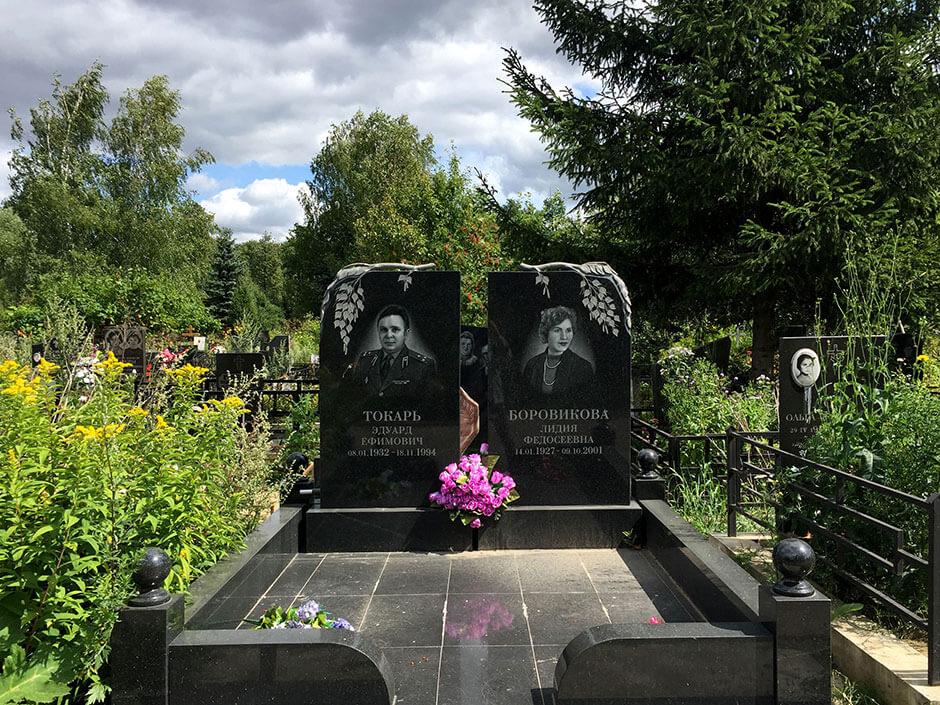 Хованское Западное кладбище. Фото 9