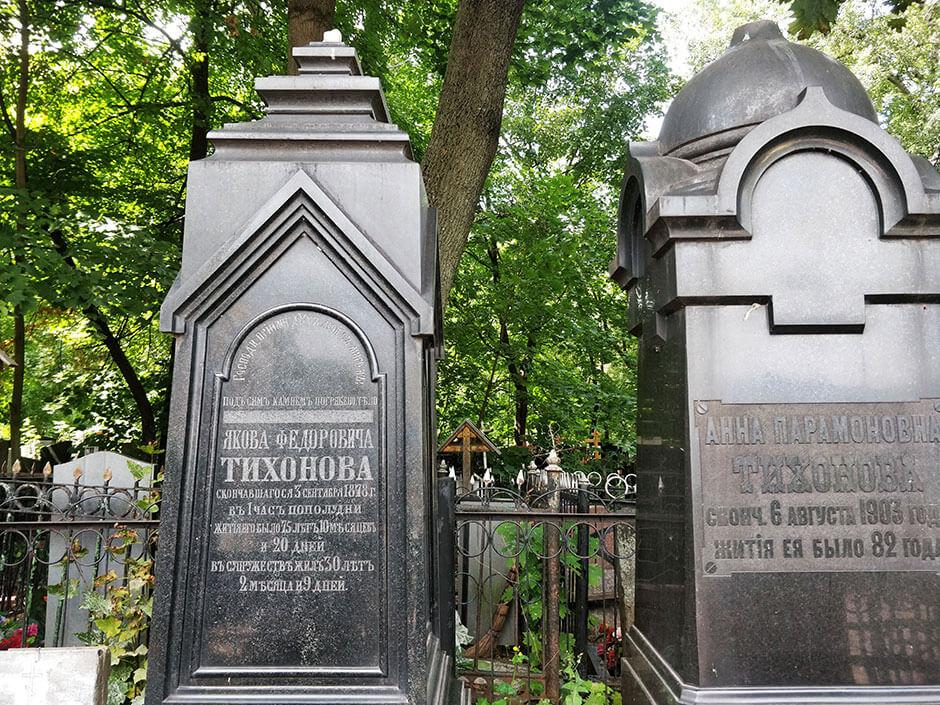 Калитниковское кладбище. Фото 4