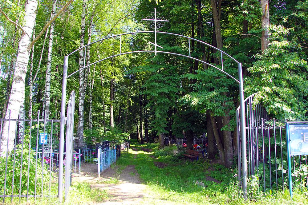 Карповское кладбище. Фото 7