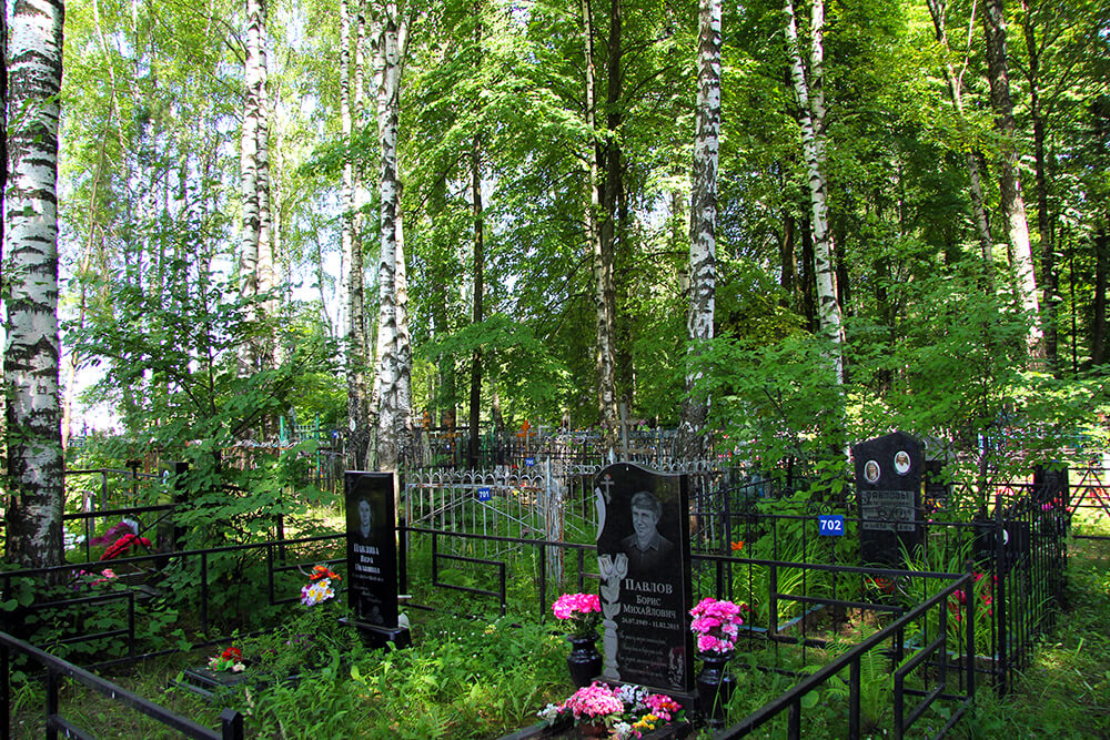Карповское кладбище. Фото 9