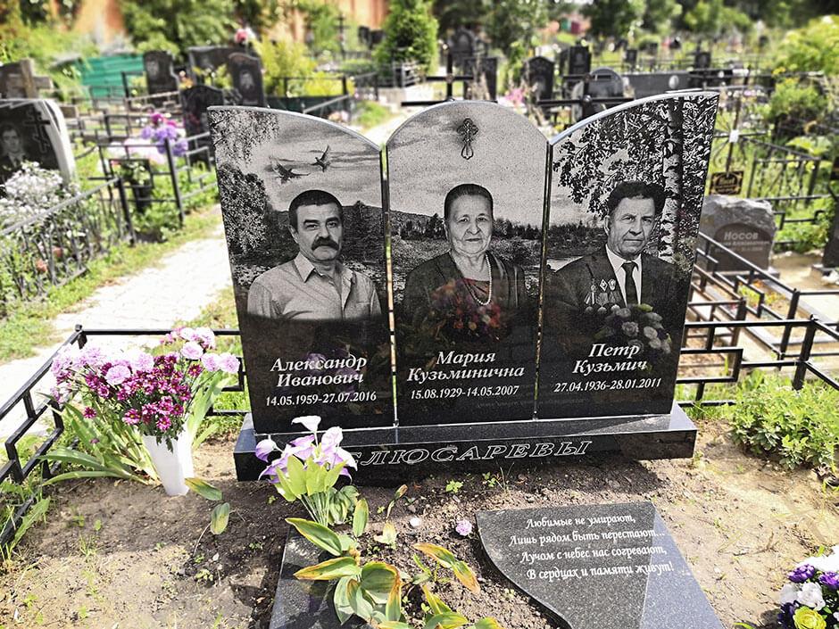 Клязьминское кладбище. Фото 5
