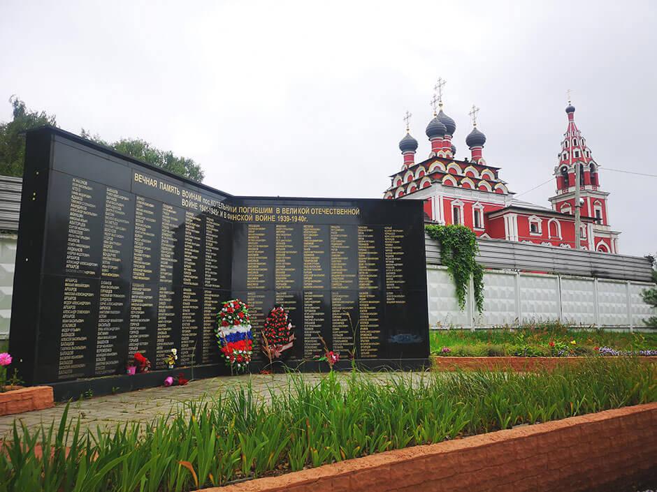 Котельниковское кладбище. Фото 6