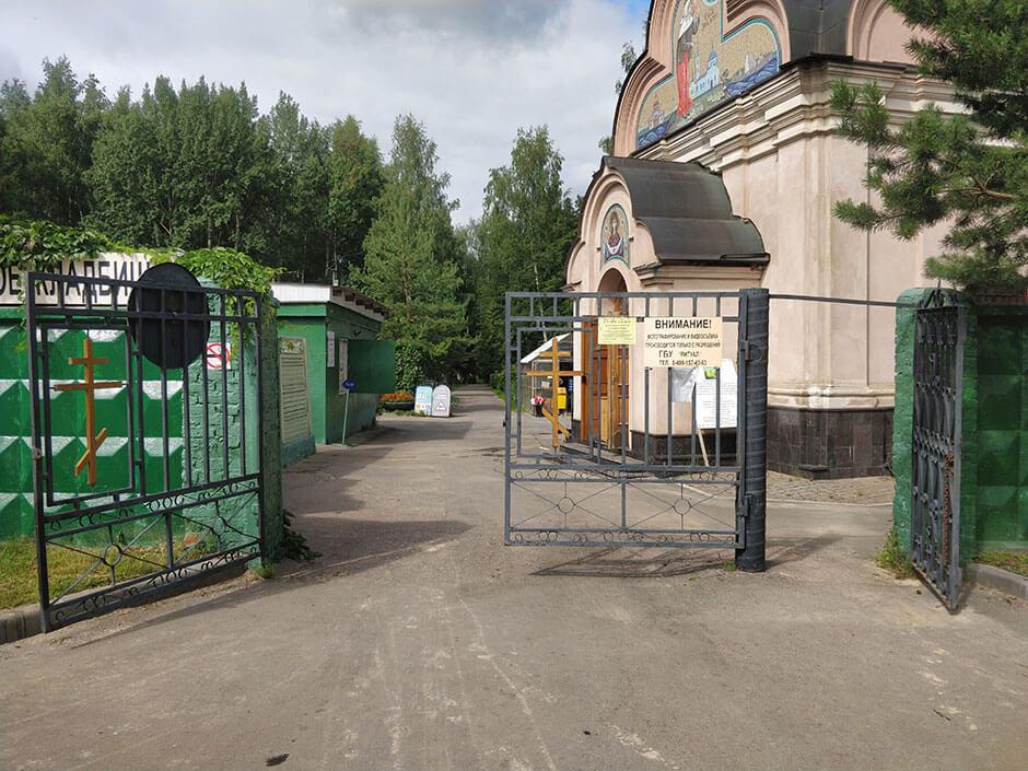 Лианозовское кладбище. Фото 1