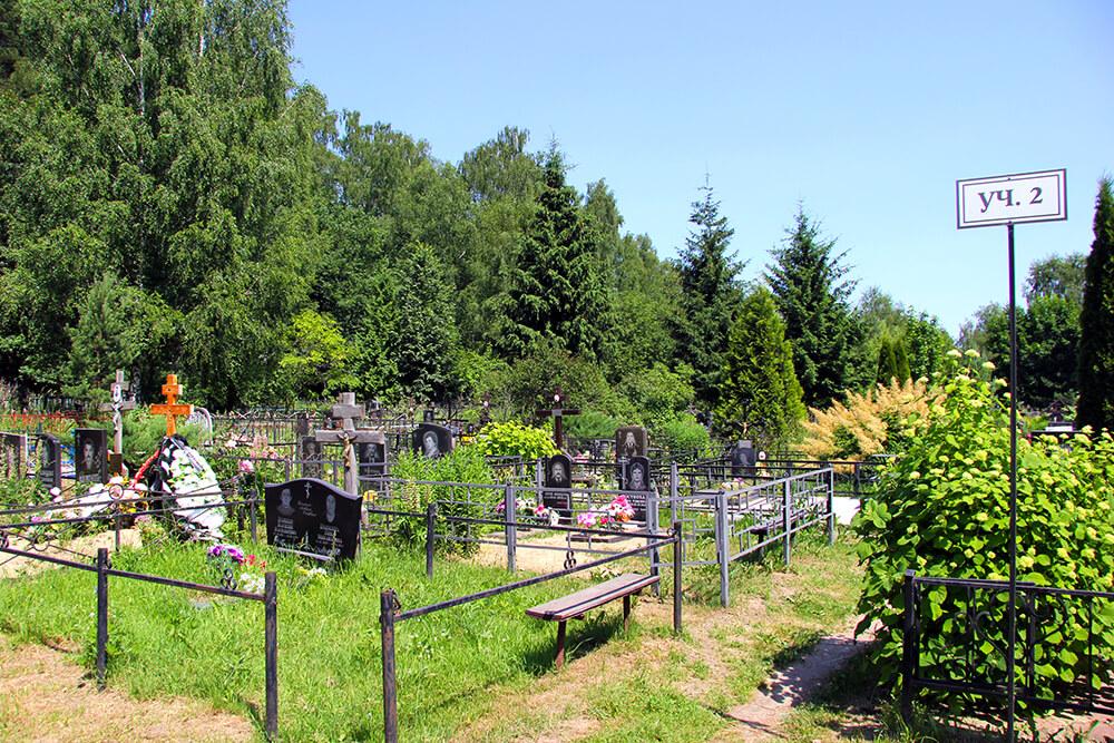 Мамонтовское кладбище. Фото 5