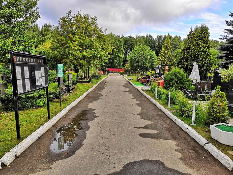 Машкинское кладбище. Фото 2