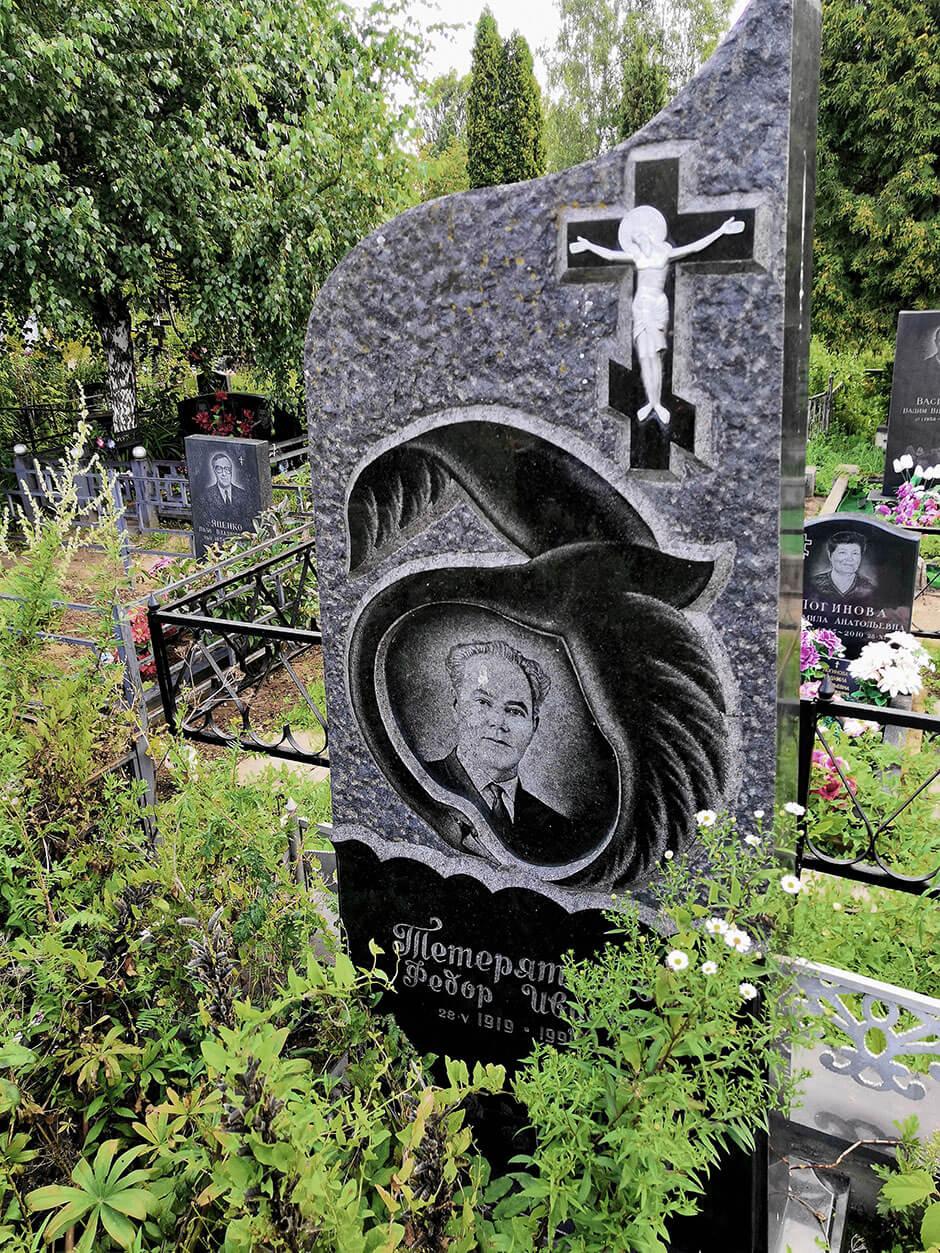 Машкинское кладбище. Фото 6
