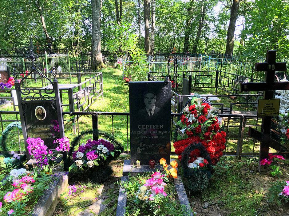 Назаровское кладбище. Фото 1