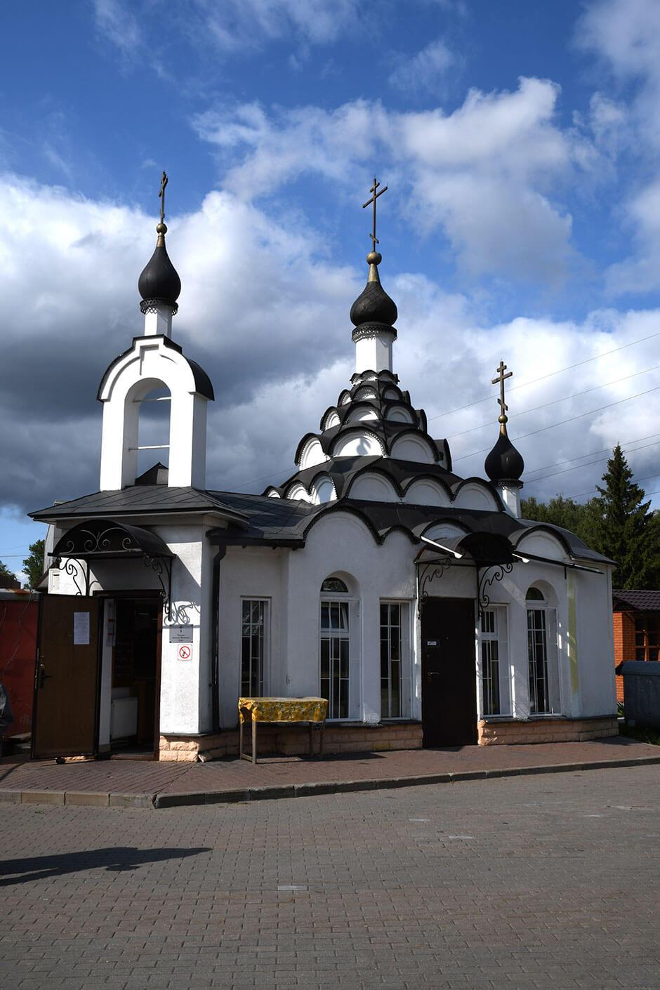 Николо-Архангельское кладбище. Фото 2