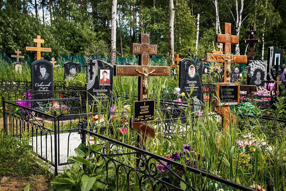Новодеревенское кладбище (Балашиха). Фото 11