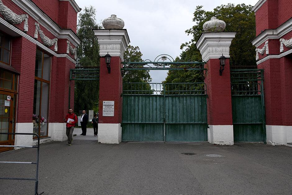 Новодевичье кладбище. Фото 1