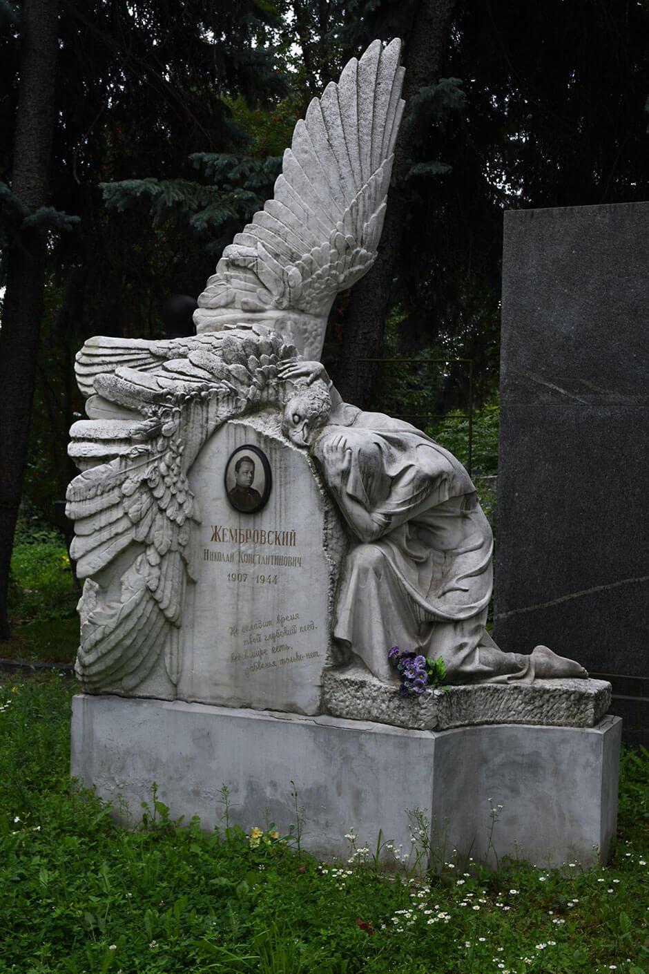 Новодевичье кладбище. Фото 7