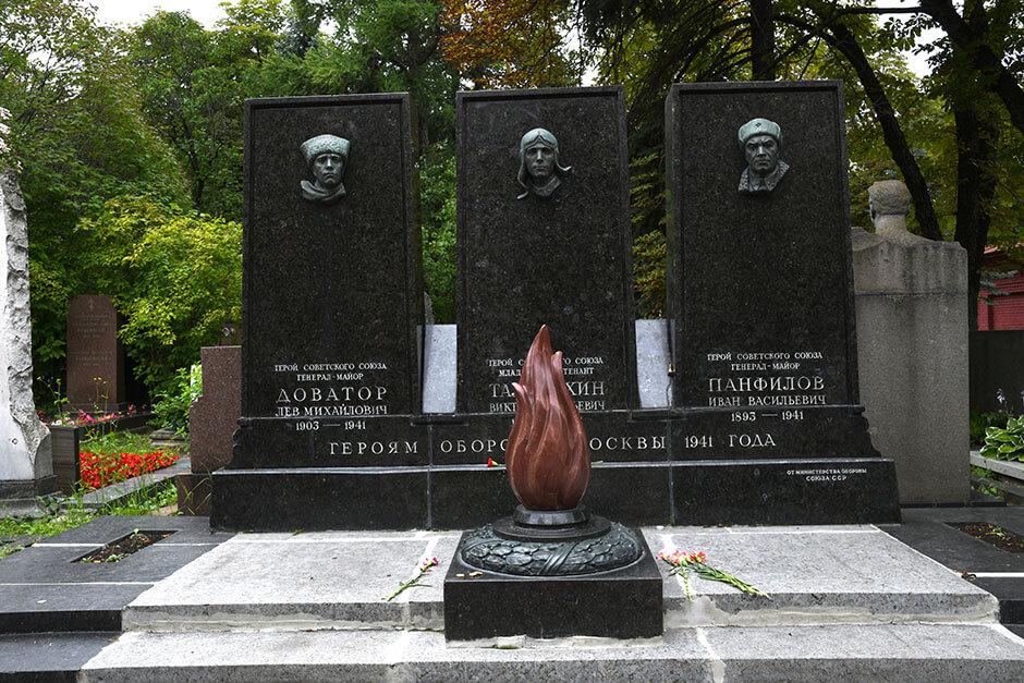 Новодевичье кладбище. Фото 9