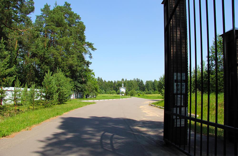 Новое Богословское кладбище. Фото 9