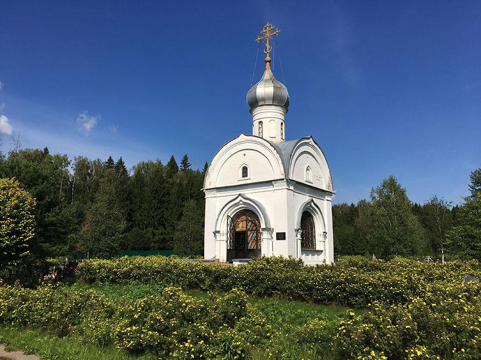 Новое Истринское кладбище. Фото 1
