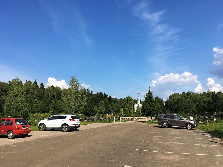Новое Истринское кладбище. Фото 4