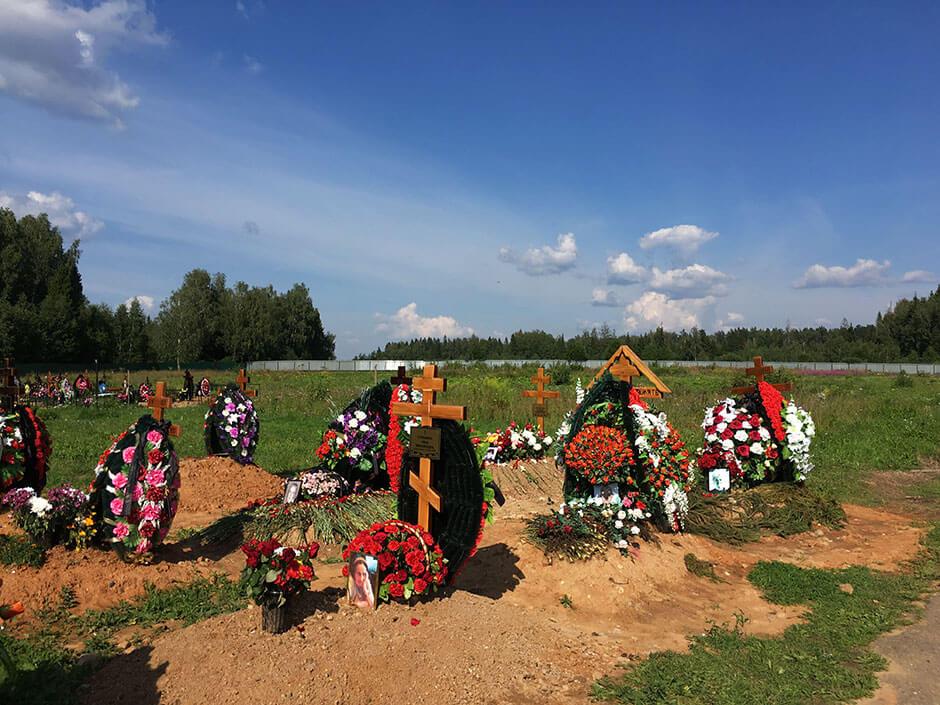 Новое Истринское кладбище. Фото 5