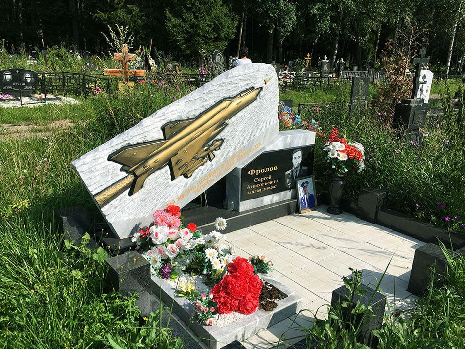 Новое Истринское кладбище. Фото 7
