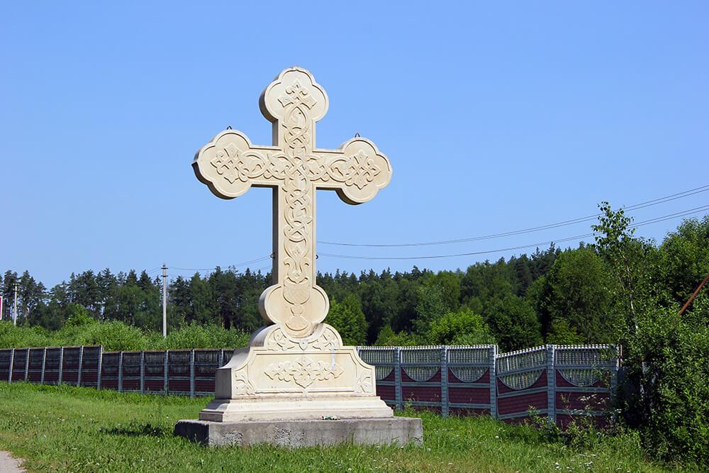 Новое Ногинское кладбище. Фото 1