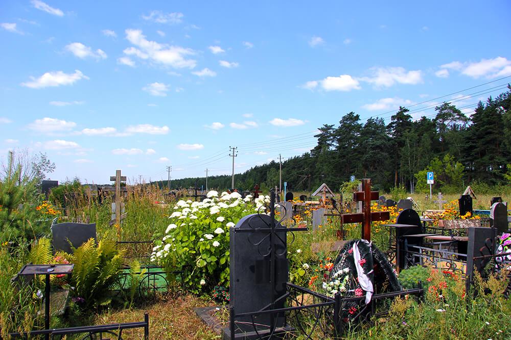 Новое Обуховское кладбище. Фото 11