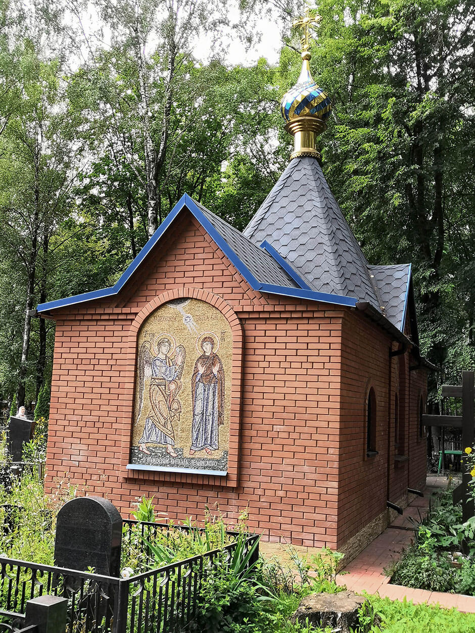 Новолужинское кладбище. Фото 3