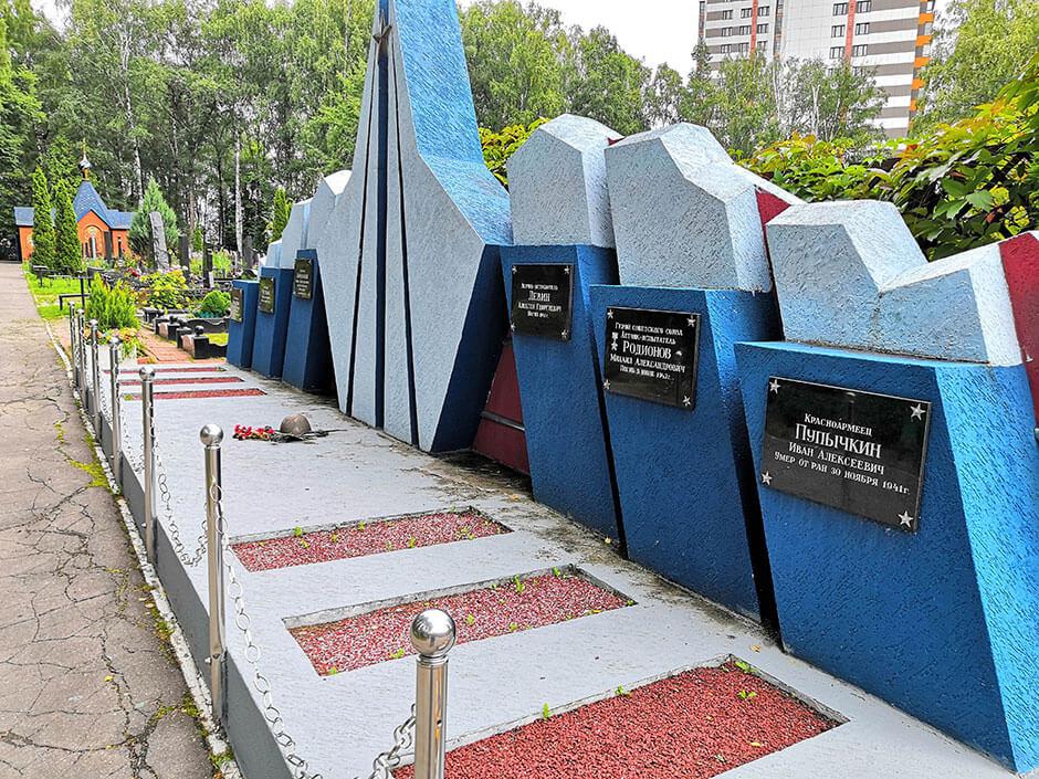 Новолужинское кладбище. Фото 6