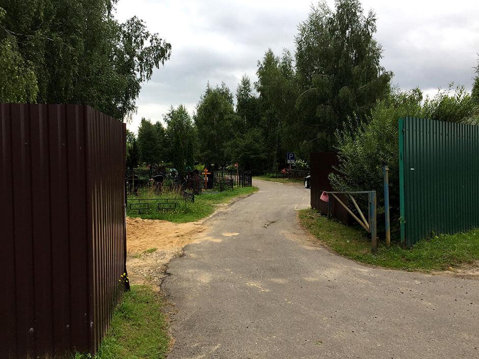 Осташковское кладбище. Фото 1