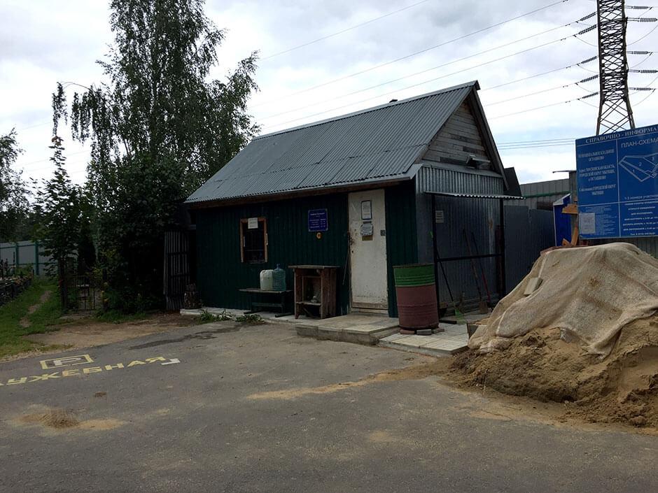 Осташковское кладбище. Фото 2