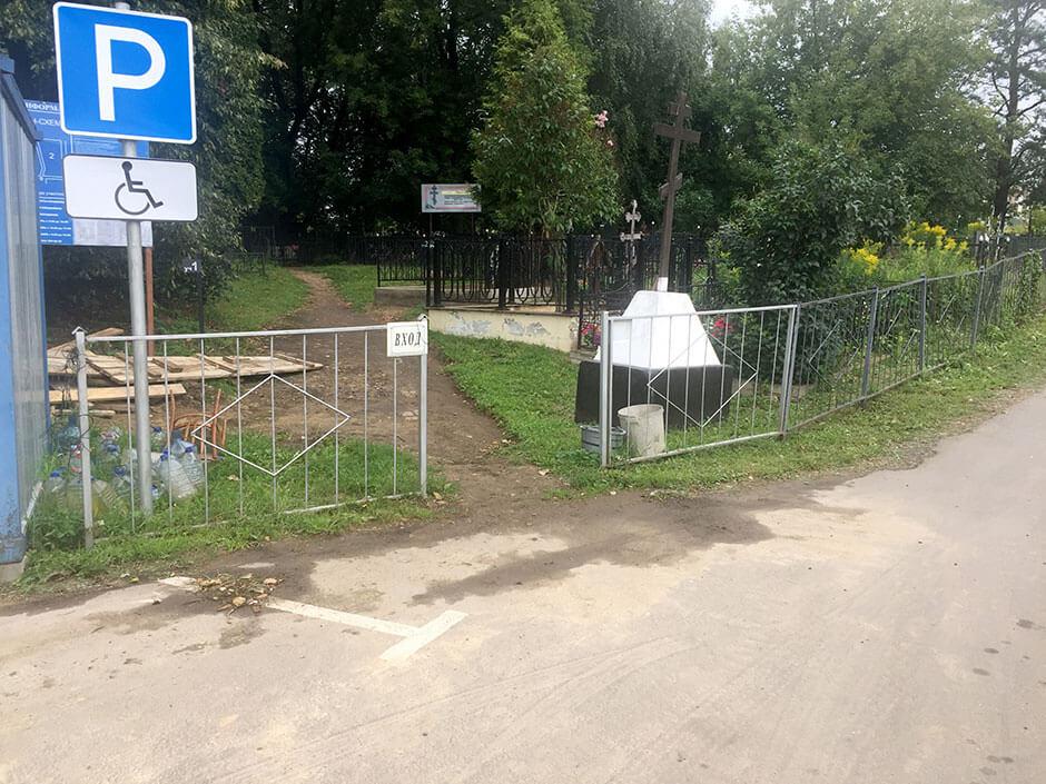 Пироговское кладбище. Фото 1