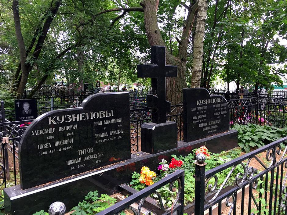 Пироговское кладбище. Фото 8