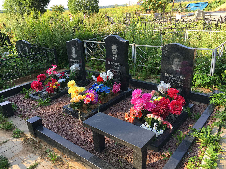 Гражданское кладбище Поварово. Фото 6