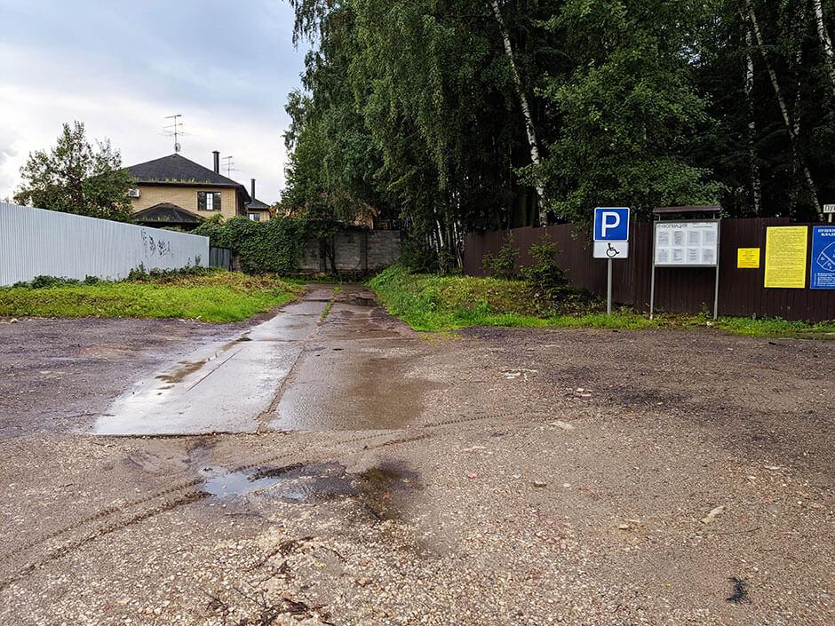 Пушкинское (Новогорское) кладбище. Фото 5