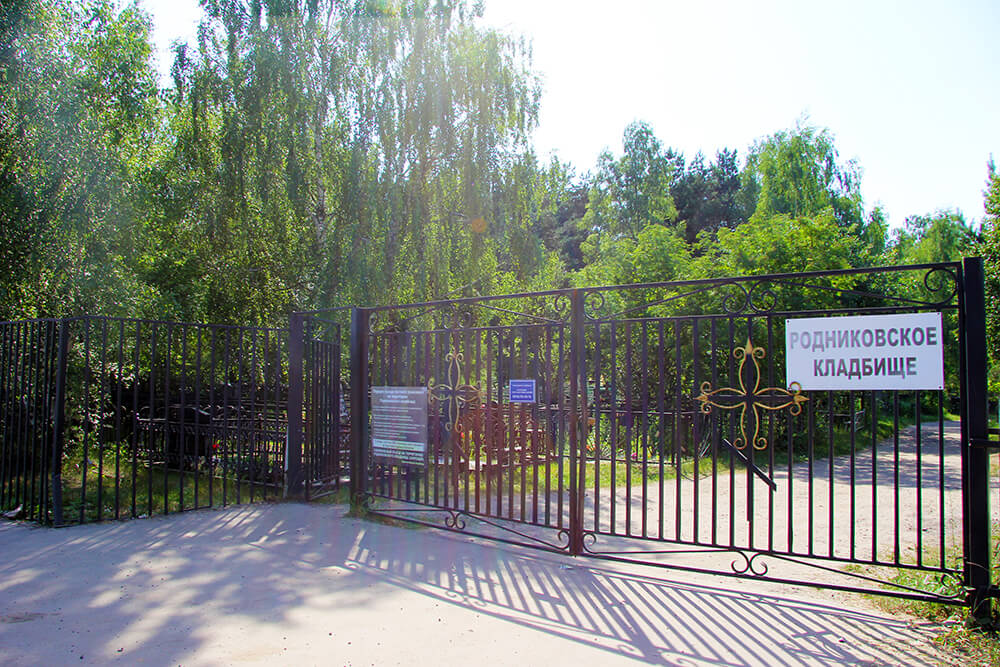 Родниковское кладбище. Фото 1