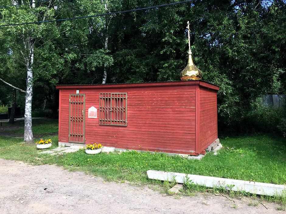 Саларьевское кладбище. Фото 1